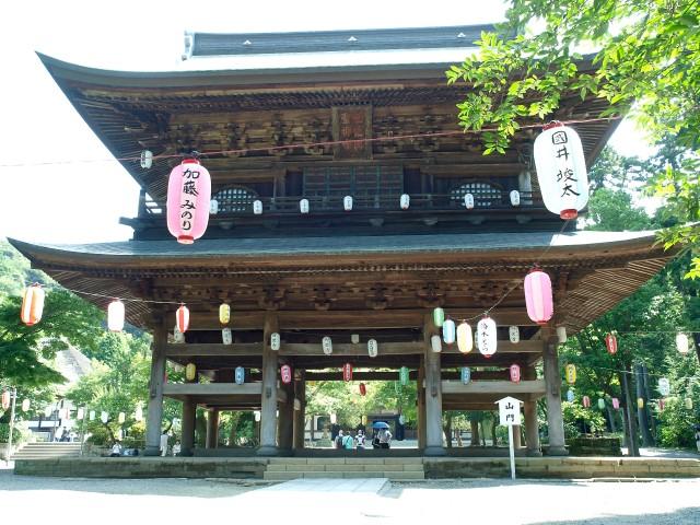 Puerta entrada templo Engakuji Kamakura