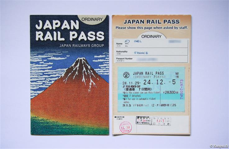 Japan Rail Pass ticket tipo