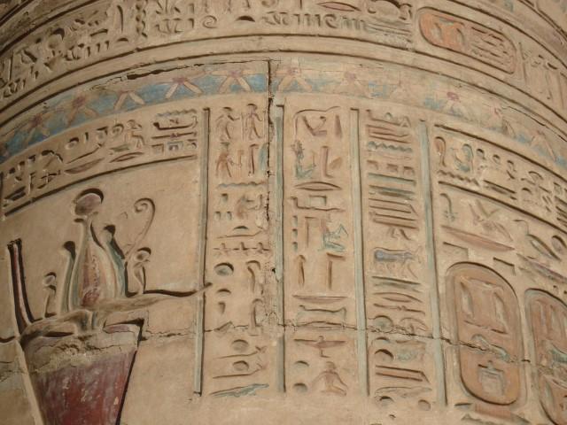 Jeroglíficos egipcios para viajeros
